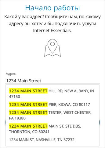 тип адреса вперед раскрывающийся список для заявки
